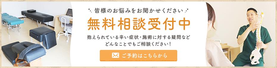 1columnbnr_contact1