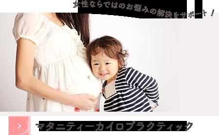2columnbnr_menu32