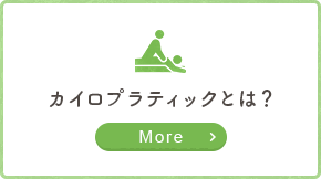 3columnbnr_menu1