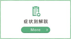 3columnbnr_menu21