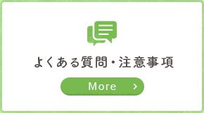 3columnbnr_menu3