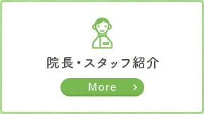 3columnbnr_menu5