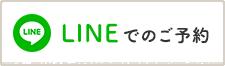 4columnbnr_line