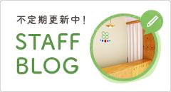 side_blog1
